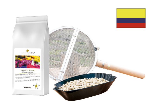 Colombia Roast Set